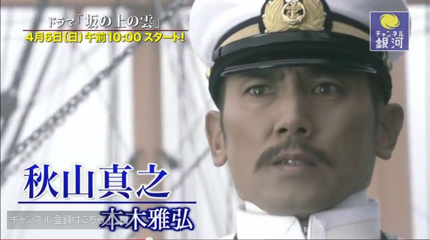 スペシャルドラマ「坂の上の雲」キャストも物語も超ド級!