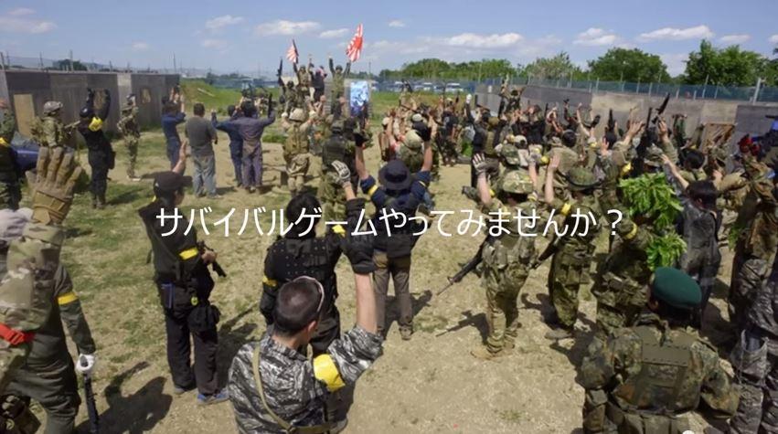 初心者さんのサバゲ練習会>>9月13日(土)!