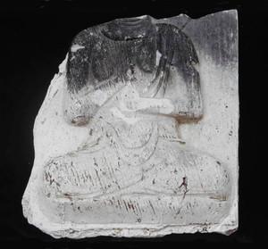 世界で初めて発掘!平安末期の「珠洲焼」奥州藤原氏館跡で