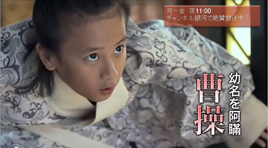 大河ドラマ「軍師官兵衛」で秀吉を演じる竹中直人の原点は!?