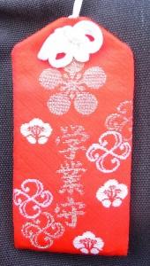 640px-Amulette-japonaise