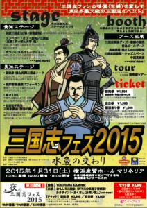 スクリーンショット 2015-01-26 12.34.40