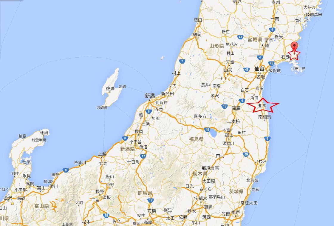 【福島×宮城】コラボしたら●●できちゃいました!必見です。