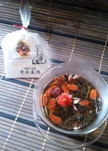 三国志八宝茶「曹操孟徳」