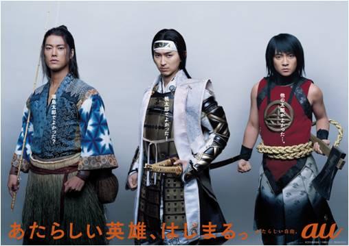 News:【そうきたかw】「大河の三太郎」が描く「新時代の日本昔話」