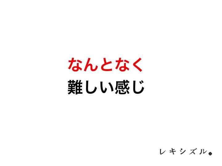 蟷墓忰縺ョ縺・m縺ッ竭・域ュエ莠コ逕ィ・噂繧ケ繝ゥ繧、繝医y1