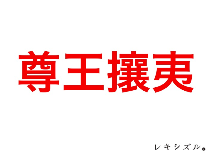 蟷墓忰縺ョ縺・m縺ッ竭・域ュエ莠コ逕ィ・噂繧ケ繝ゥ繧、繝医y8