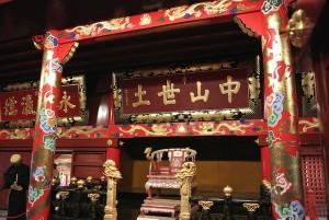 琉球国王の椅子。