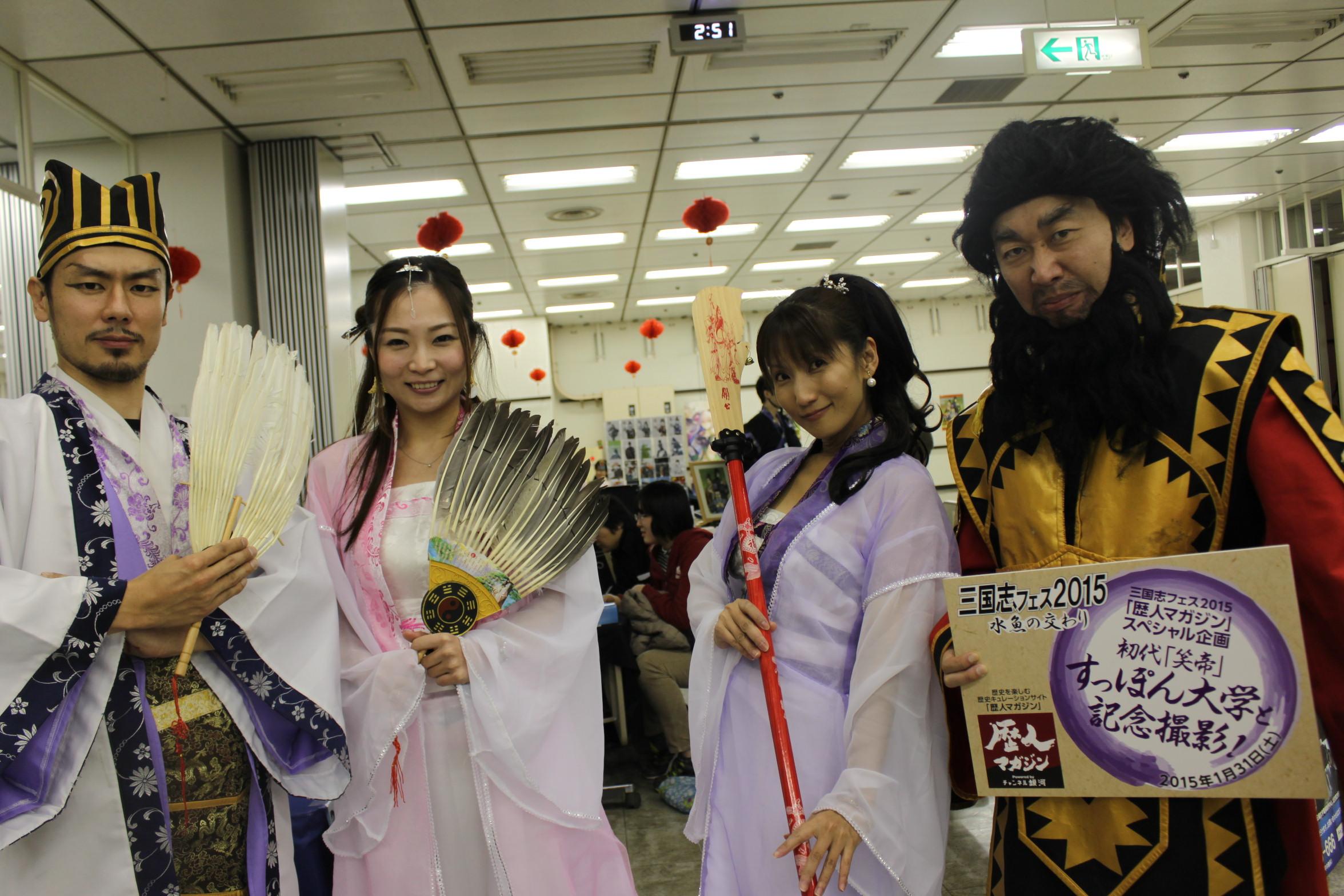 【御礼!】「三国志フェス2015 水魚の交わり」突撃取材レポート!(画像多め)
