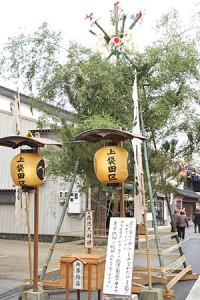 ご神体。松か杉の生木に、竹や松をくくりつけたもの。