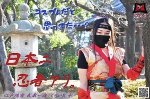 <2月27日(金)〆切>出会いの街で和宮・篤姫・幾島など時代行列参加者募集!