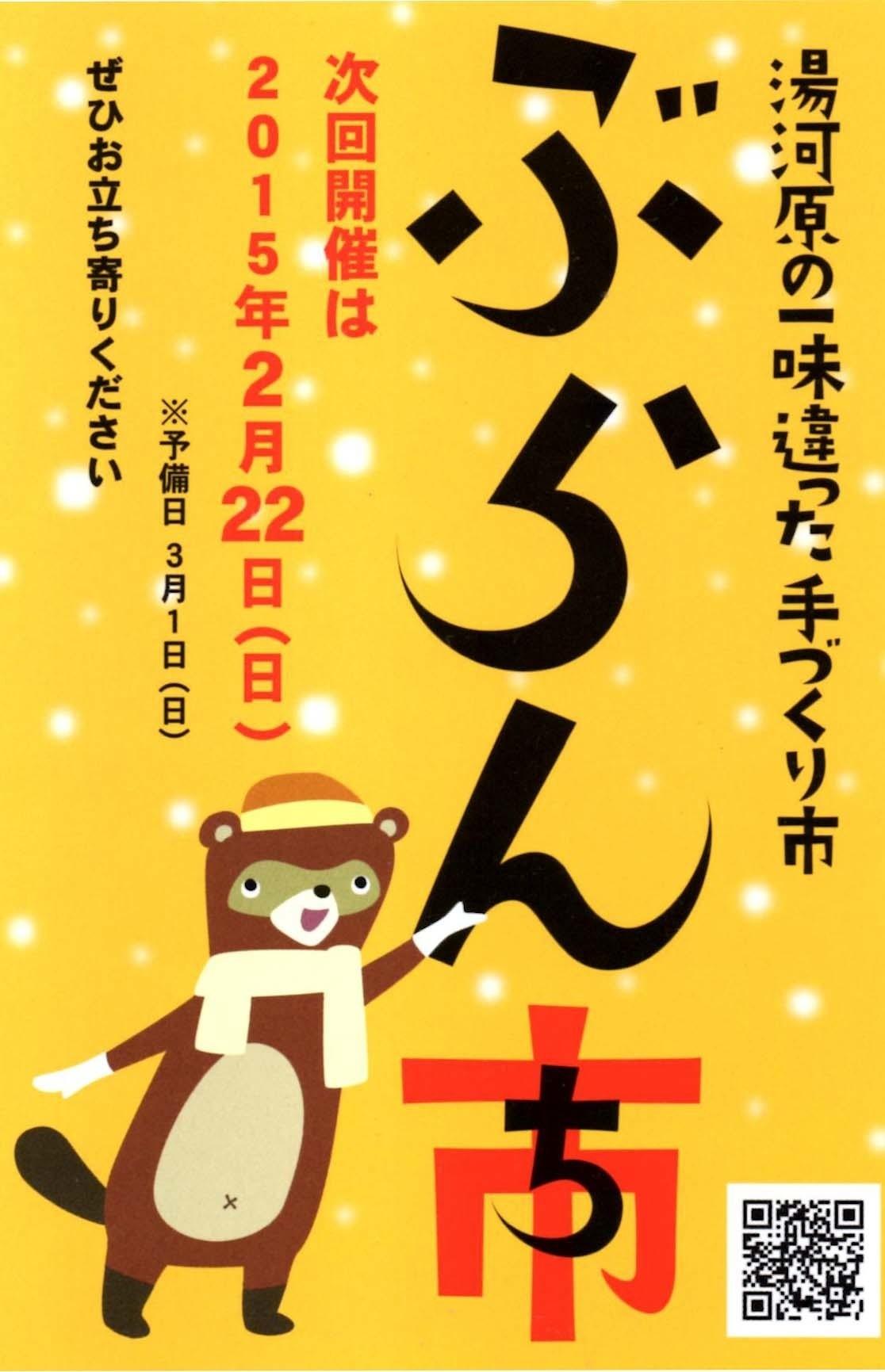 【明日20日 緊急開催!】カードゲーム「サンゴク」大会 @ゲームカフェ・バー「ナインティ」