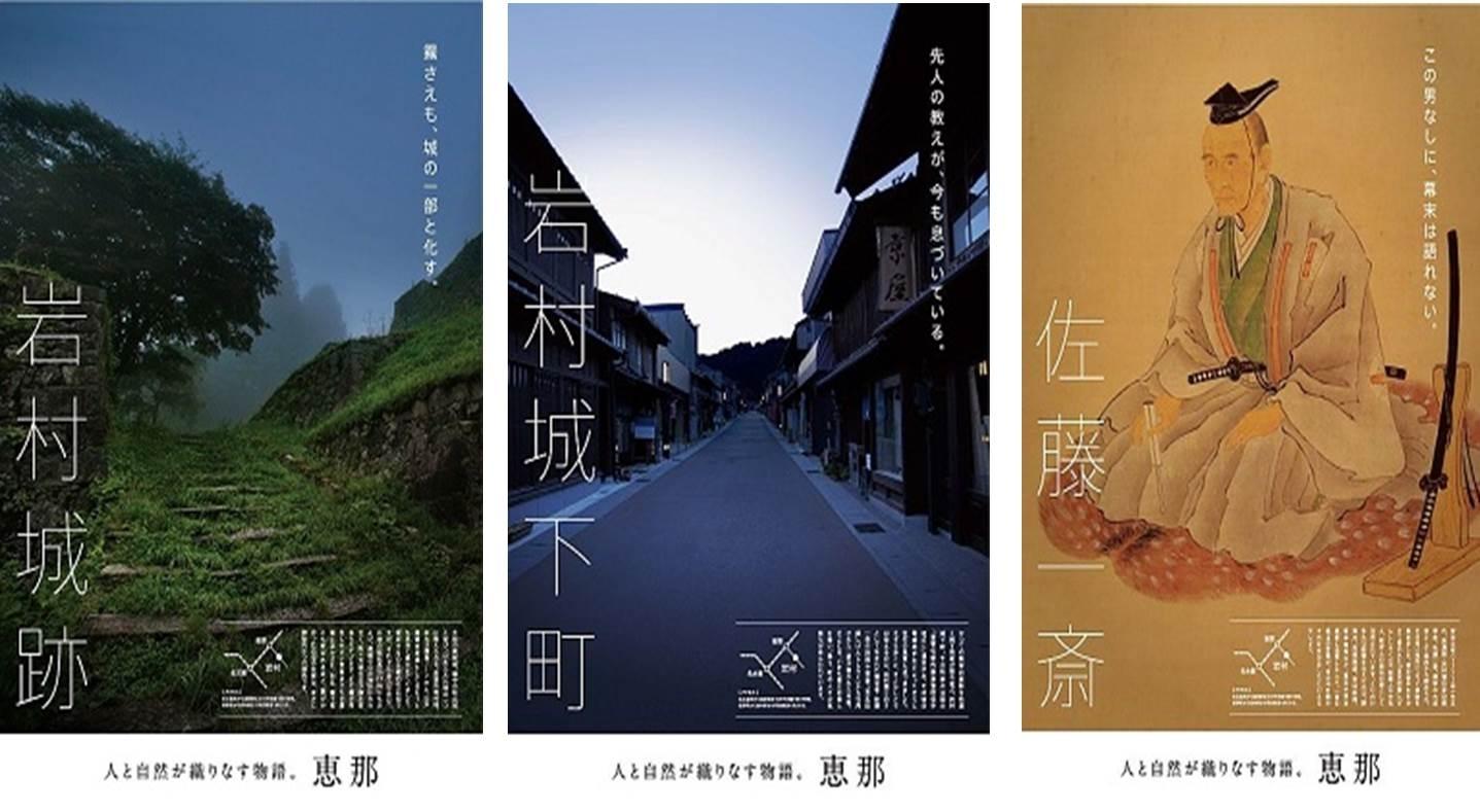 【日本観光ポスターコンクール】日本の歴史の重さと美しさに改めて感激・・・