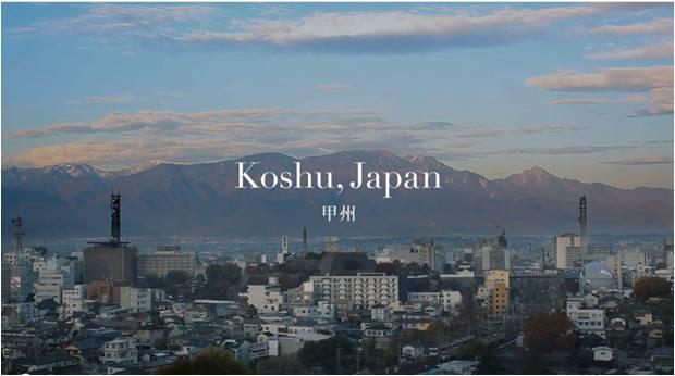 【KOSHU is COOL!】甲州の魅力を伝えるショートムービーが最高にカッコいい件
