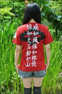 takeda2_red_ladies4