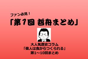 【歴史1300年の温泉】昨年も大好評!パワーアップする城崎「オンパク」5月開催!