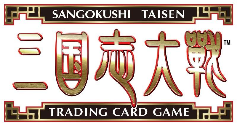 【3/29直前告知!】『三国志大戦 トレーディングカードゲーム』「TCG の宴 2015in 東京」開催!!