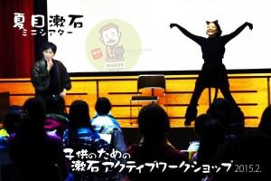 なぜ、名古屋の「ひなあられ」だけ特別なのか?|哲舟の「偉人は食から作られる!」 VOL.11