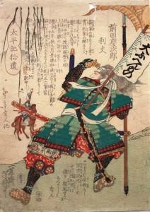 Maeda_Keijirō