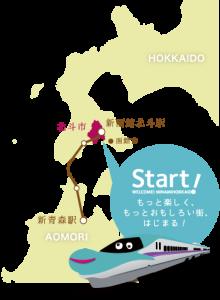 shinkansen_map2