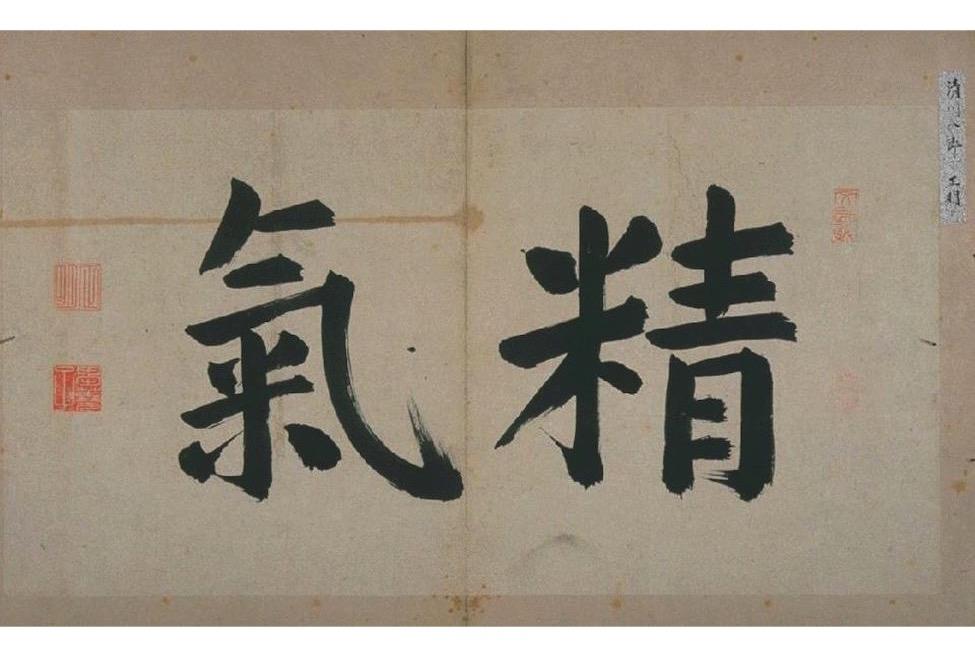 【レキシズル流 幕末おもしろ日本人①】「魔術師 清河八郎」