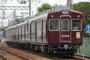 阪急電車はいつもおいしそう(笑)