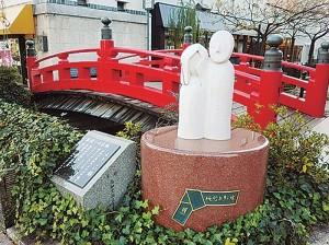 高知市内観光名所 はりまや橋。