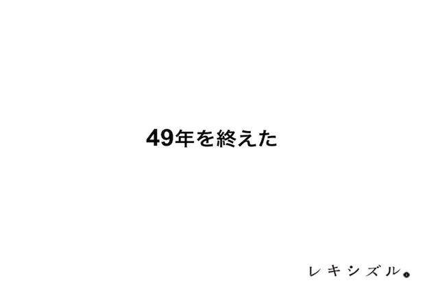 スライド14