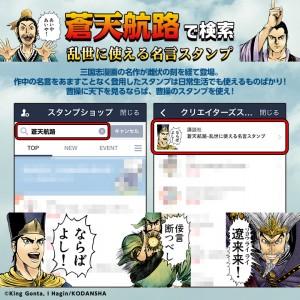 検索告知画像