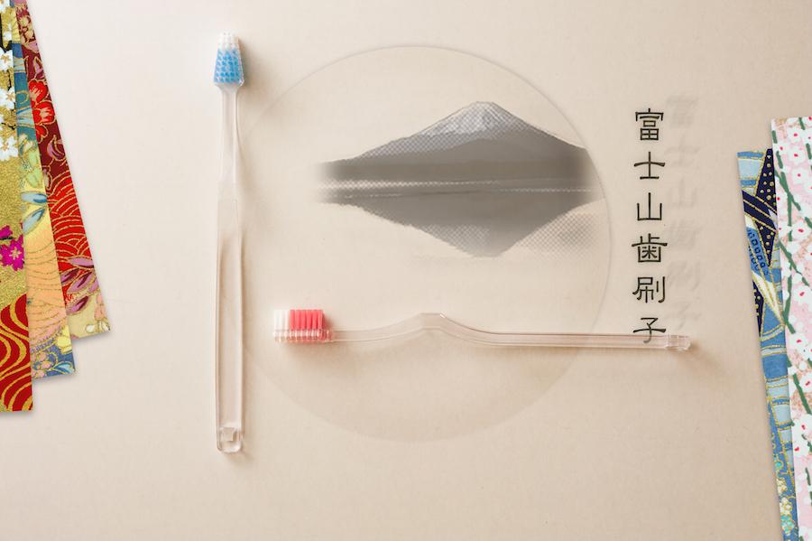 【みんな大好き】世界遺産「富士山」をモチーフにしたユニーク歯ブラシ登場!