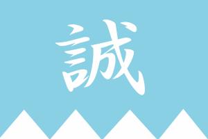 【世界最古が史上初!】銀座の「路上奉納能」をユーストとYouTubeでライブ配信!