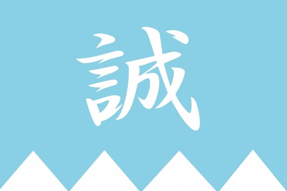 【 幕末に散った刹那 】農民から幕臣に登り詰めた新選組局長・近藤勇のサクセスストーリーと末路