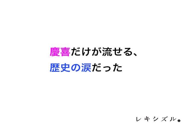スライド17