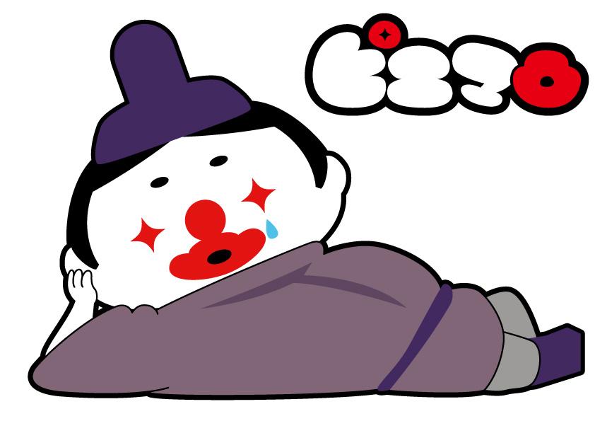【アリかナシか!?】新しい脱力キャラは「ピエロ」と「麻呂」が合体した「ピエマロ」!