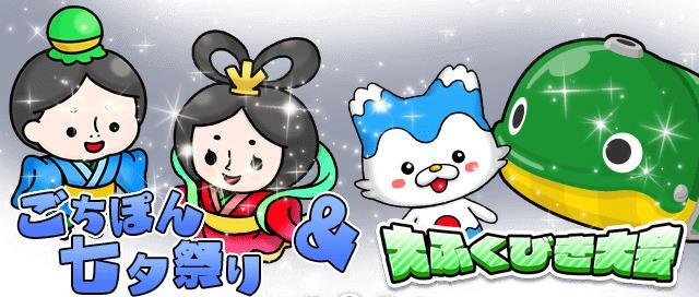【7/11 浅草!】国際大会帰りの甲冑騎士たちが「花やしき」に結集!