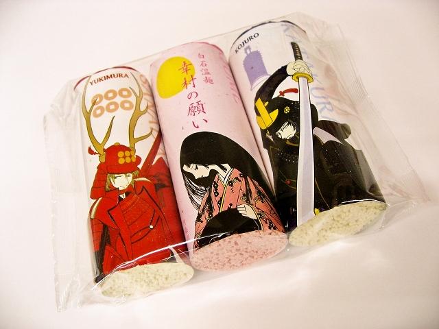 【食べたい!】宮城県白石市の特産「白石うーめん」限定3000個「幸村の願い」が絶賛販売中!