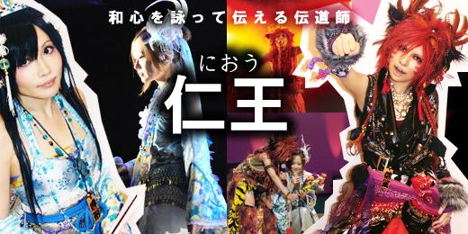 【富士急ハイランド】戦国テーマレストラン「甲斐宝刀信玄館」オープン!