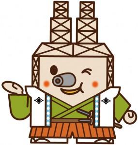 韮山反射炉PRキャラクター「てつざえもん」