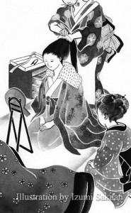 小説推理 で連載中「うき世櫛(中島要)」挿絵(双葉社)