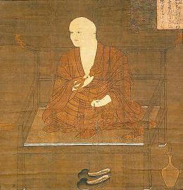 絹本著色弘法大師像(wikipediaより)