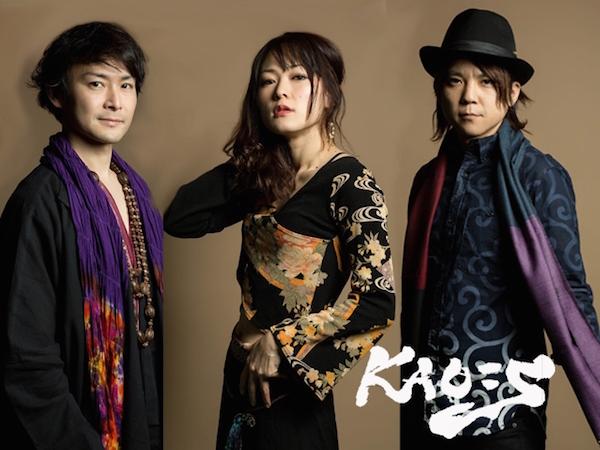 エレキ三味線バンド「KAO=S」