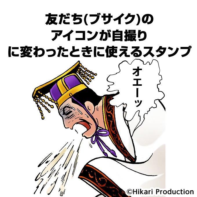 SANGOKUSHI-2nd_LINE_680x680_4