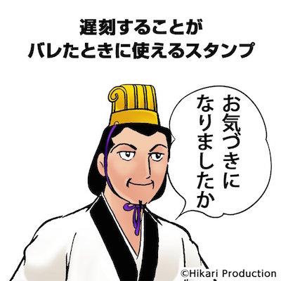 SANGOKUSHI-2nd_LINE_680x680_8