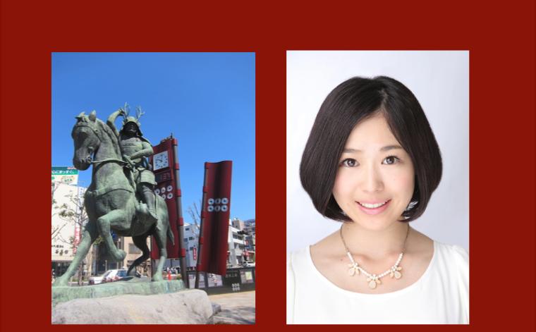 【いざ真田発祥の地へ 】大人気 歴ドルと巡る上田市への歴史旅ツアー開催!!