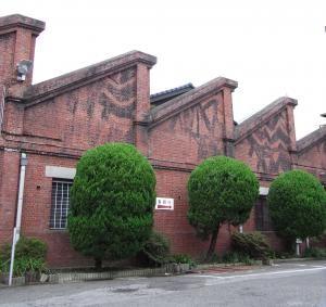 旧足利織物株式会社(国登録有形文化財)