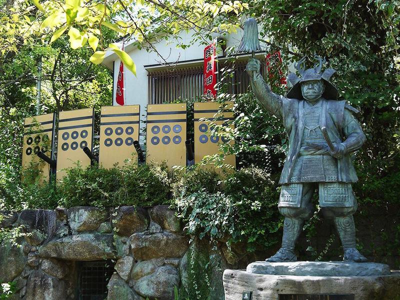 三光神社 のコピー