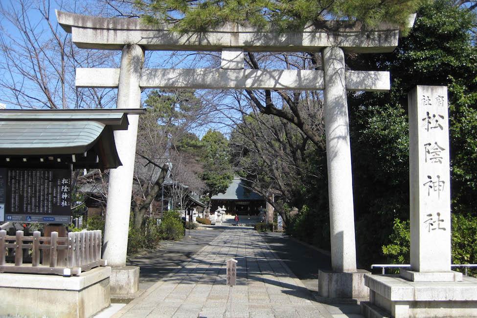 【 10/24・25 】 萩&世田谷幕末維新祭り開催!折句と漫談を楽しもう!
