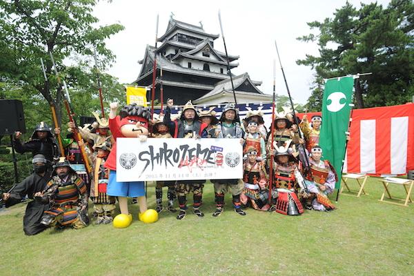 みんな大好き!日本の城 まとめ
