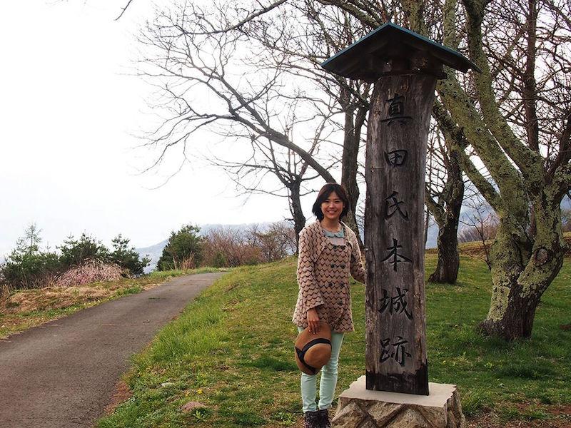 真田氏本城跡 のコピー