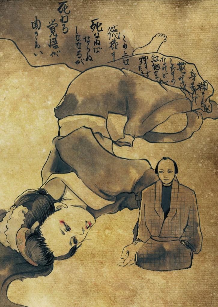 傾乙女シリーズ「Ohatsu(お初)」ー 歌舞伎「曾根崎心中」より